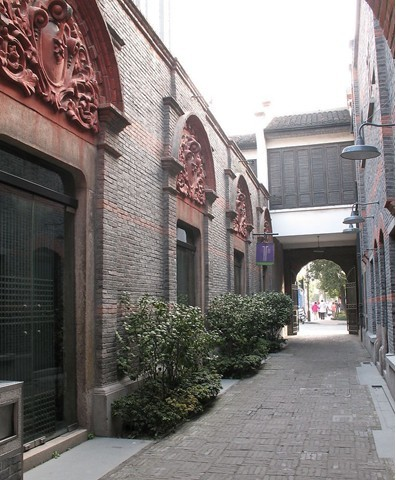 French Concession Shanghai Tour