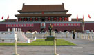 4  Days Beijing Package Tour